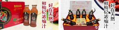 上海株森生物工程有限公司招商
