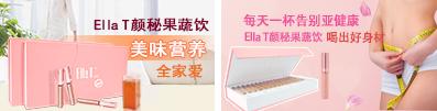 杭州唯铂莱生物科技有限公司招商