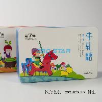 牛轧糖铁盒包装,方形糖果铁盒订制