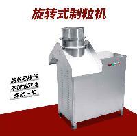旋转式压片机价格不锈钢压片机销售