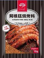 阿根廷烤肉料 无添加香草风味调味品 烧烤西