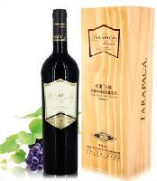 智利葡萄酒专卖【红蔓庄园礼盒装价格】过节送人红酒