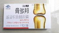 扶沟县群鑫商贸有限公司招商
