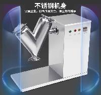 超值热卖三合一咖啡V型搅拌器速溶粉搅拌机