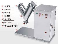 小型实验室专用不锈钢V型混合机