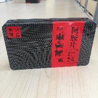阿胶盒定做厂家大量供应各种阿胶铁盒可定制