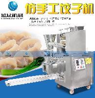 上海仿手工饺子机