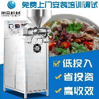 桂林一步成型米粉机