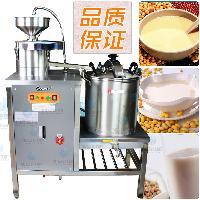 重庆煮磨豆浆机