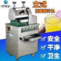 立式甘蔗榨汁机