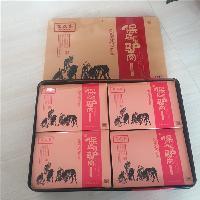 高档驴肉包装盒制作优质食品铁盒包装可定制