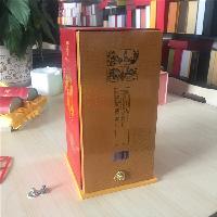 高档白酒木盒供应精美酒盒包装厂家直供可定制