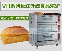 供应月饼大型烤箱 电热烤箱VH-24