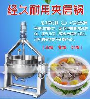 广西GT6J-05CE型带搅拌夹层锅