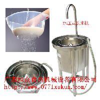 商用SZX-10型大米清洗机