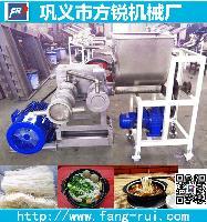 小型多功能米粉加工机