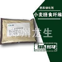 食品级小麦提取物 小麦膳食纤维