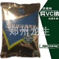 供应优质 食品级 D-异抗坏血酸钠