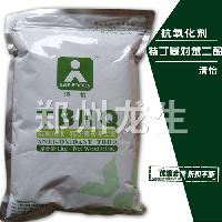 批发供应 食品级油脂抗氧化剂 TBHQ 特丁基对苯二酚
