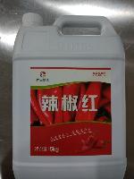 批发供应E150油溶水溶辣椒红色素