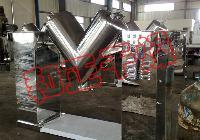 V型混合机适用于两种以上粉状、颗粒状物料混合