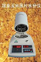 玉米压片水分检测仪、蒸汽玉米压片水分测试仪 深加工必备产品