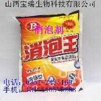 山西豆制品消泡剂生产厂家太原豆制品消泡剂价格