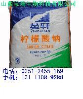 食品级柠檬酸钠价格