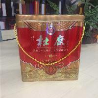 高档酒盒包装制作厂家可定制各种白酒铁盒包装可设计
