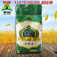 长粒香米批发价格厂家供应
