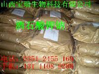 山西酒石酸钾钠生产厂家太原酒石酸钾钠价格