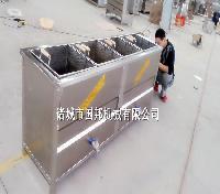供应国邦蔬菜漂烫机