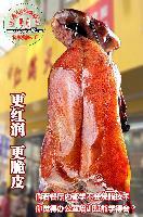 在哪里可以学做烤鸭出现颜色不均该怎么办