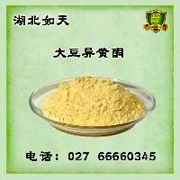 大豆异黄酮的生产厂家·1公斤起订