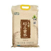 厂家供应五常稻花香批发价格五常大米品牌