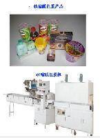 清洁剂 气雾剂 去污剂 农药瓶包装机