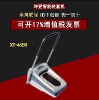坤昱XT-46BII全自动高端鞋套机智能高端热缩式鞋覆膜机