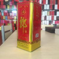 新款白酒铁盒方形金属酒盒厂家直供可设计定做