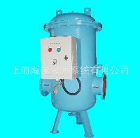 【厂家直销】全程水处理器 全程综合水处理