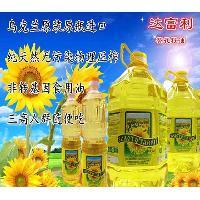 乌克兰原装原瓶进口纯天然压榨精炼葵花籽油 1L,5L装,品质保证