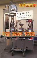家用小型豆腐机生产设备价格 豆腐机械生产厂家