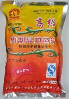 供应 肉制品护色保鲜剂、卤肉护色剂、发