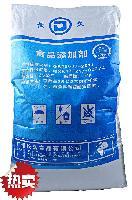 供应肉制品增稠剂 肉类稳定剂 培根专用保水