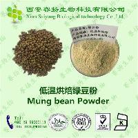 低温烘焙绿豆粉   Cold Baked Mung bean powder