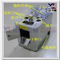 人参切片机 黄芪切片机 HK-168参茸切片机