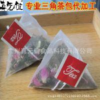 袋泡茶代加工厂家各类袋泡茶oem加工贴牌可来料加工