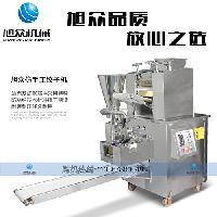 优质JGB-210型仿手工饺子机,节日特价