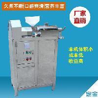 北京圆米粉机