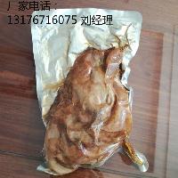 高阻隔扒鸡真空铝箔袋