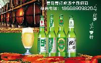 青岛青轩9度啤酒招加盟商